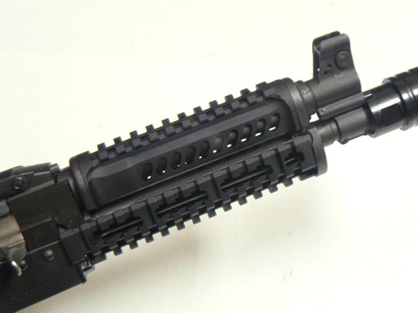 Bonesteel Arms Handguard System